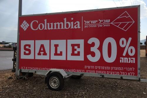 שילוט נגררים קולומביה